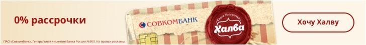 Кредитные карты банков в Бабаево